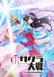 Shin Sakura Taisen the Animation series tv