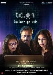 View Tc Gn: Take Care Good Night (2018) Movie poster on cokeandpopcorn