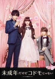 View Teen Bride (2017) Movie poster on cokeandpopcorn