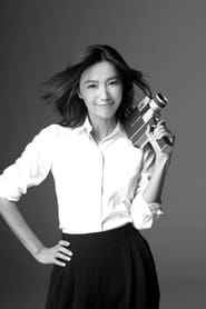 Xu Jinglei The Trough