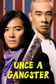 View Once a Gangster (2010) Movie poster on 123movies