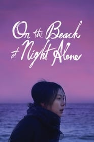 View On the Beach at Night Alone (2017) Movie poster on 123movies