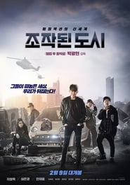 Poster Movie Fabricated City 2017