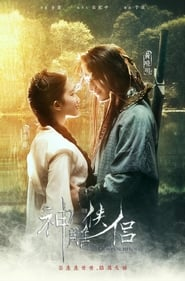 The Return of the Condor Heroes poster