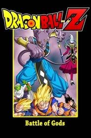 Dragon Ball Z - Battle of Gods FULL MOVIE
