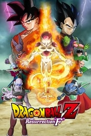 Dragon Ball Z: Resurrection 'F' FULL MOVIE