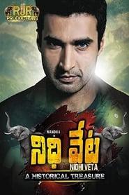 Nidhi Veta series tv