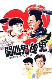 View Happy Ghost III (1986) Movie poster on Ganool