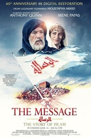 View The Message (1976) Movie poster on SoapGate