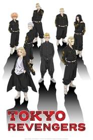 Tokyo Revengers series tv