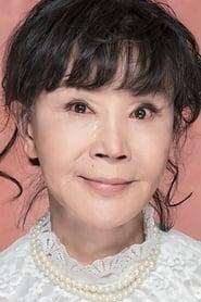 Lee Yong-nyeo Beautiful Vampire