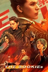 View The Rookies (2019) Movie poster on Ganool