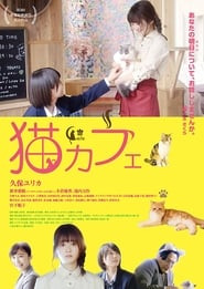 View Cat Cafe (2018) Movie poster on Ganool