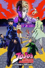 Serie streaming | voir JoJo's Bizarre Adventure en streaming | HD-serie