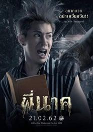 View Pee Nak (2019) Movie poster on 123movies