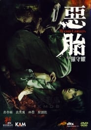 View Womb Ghosts (2010) Movie poster on IndoXX1