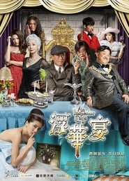 View An Inspector Calls (2015) Movie poster on Ganool123