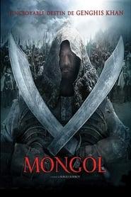 Mongol FULL MOVIE