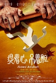 View Absurd Accident (2016) Movie poster on Ganool