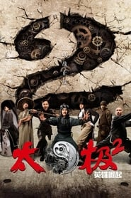 View Tai Chi Hero (2012) Movie poster on SoapGate