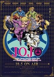 JoJo's Bizarre Adventure Part 5 : Golden Wind TV shows
