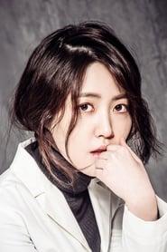 Shim Eun-kyung The Princess and the Matchmaker