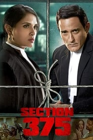 View Section 375 (2019) Movie poster on 123movies