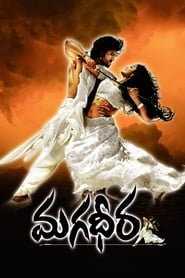 View Magadheera (2009) Movie poster on cokeandpopcorn.click