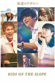 View Kids on the Slope (2018) Movie poster on Fmovies
