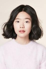Lee Jae-in Svaha: The Sixth Finger