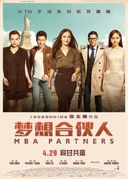 View MBA Partners (2016) Movie poster on Ganool