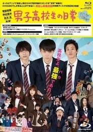 View Daily Lives of High School Boys (2013) Movie poster on Ganool