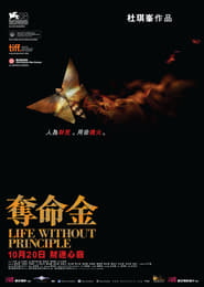 View Life Without Principle (2011) Movie poster on Ganool