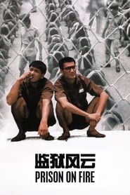 View Prison on Fire (1987) Movie poster on Ganool
