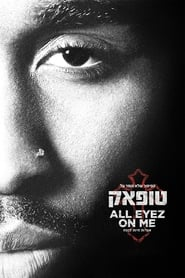Poster Movie All Eyez on Me 2017