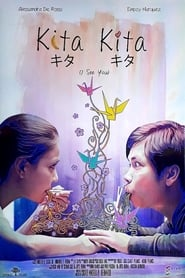 View I See You (2017) Movie poster on Ganool