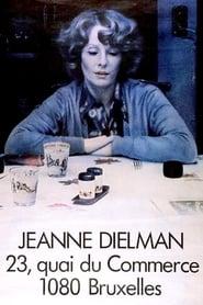 Jeanne Dielman, 23, Quai du Commerce 1080 Bruxelles FULL MOVIE