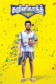 View Ghajinikanth (2018) Movie poster on Ganool