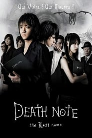 Death Note 2 - The Last Name film complet