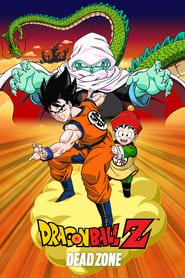View Dragon Ball Z: Dead Zone (1989) Movie poster on Ganool