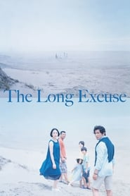 View The Long Excuse (2016) Movie poster on 123putlockers