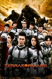 View Terra Formars (2016) Movie poster on Ganool123