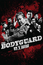 View The Bodyguard (2016) Movie poster on Ganool