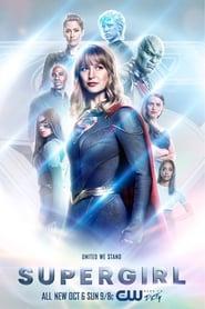 Serie streaming | voir Supergirl en streaming | HD-serie