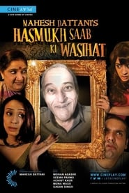 Poster Movie Hasmukh Saab ki Wasihat 2017