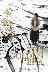 View The Golden Era (2014) Movie poster on Ganool