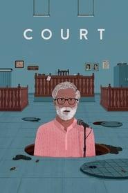 View Court (2015) Movie poster on Ganool