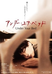 View Under Your Bed (2019) Movie poster on 123putlockers