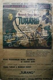 Turang 1959