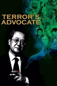 L'avocat de la terreur